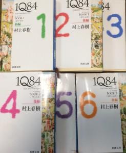 IMG_1166